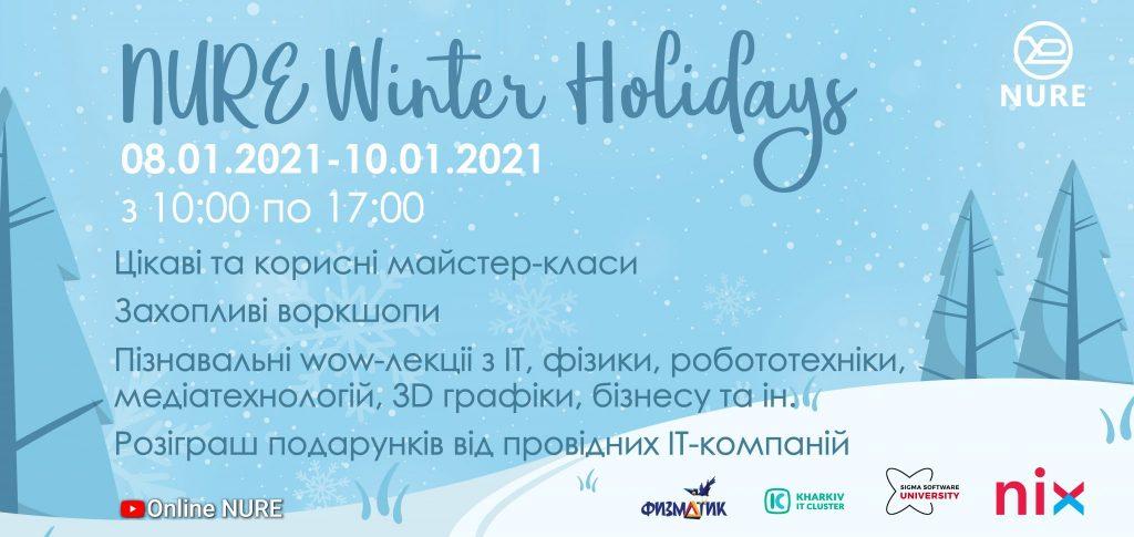NURE Winter Holidays 2021