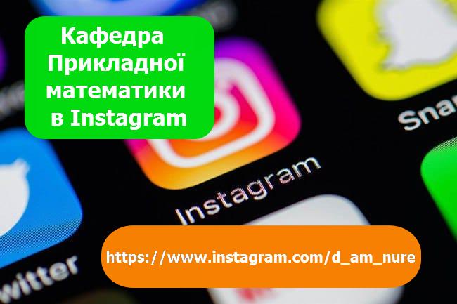 Department of Applied Mathematics on Instagram